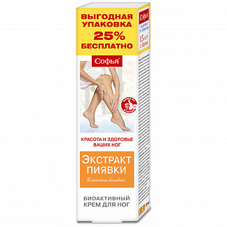 Софья экстракт пиявки крем для ног 125мл