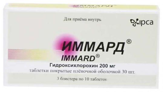Иммард 200мг 30 шт. таблетки покрытые пленочной оболочкой, фото №1