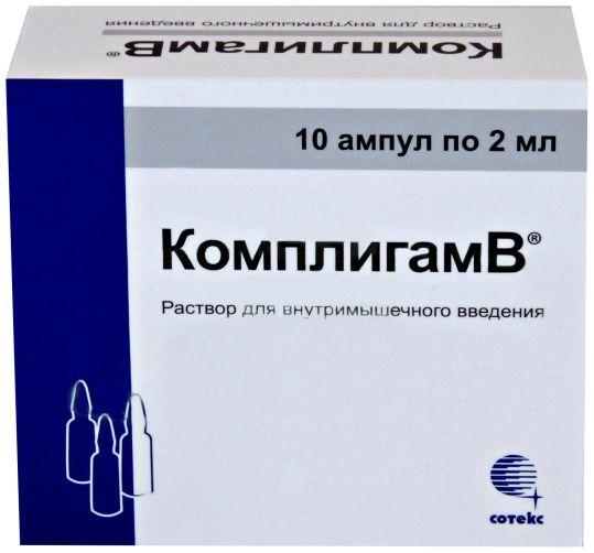 Комплигам в 2мл 10 шт. раствор для инъекций, фото №1