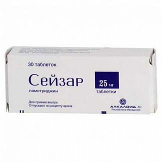 Сейзар 25мг 30 шт. таблетки
