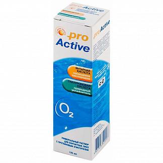 Оптимед про-актив раствор для контактных линз 125мл