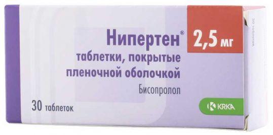 Нипертен 2,5мг 30 шт. таблетки покрытые пленочной оболочкой, фото №1