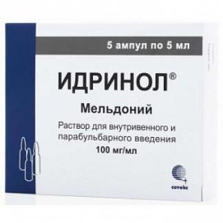 Идринол 100мг/мл 5мл 5 шт. раствор для инъекций ампулы