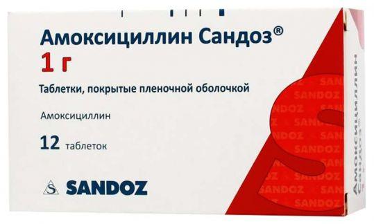 Амоксициллин сандоз 1000мг 12 шт. таблетки покрытые пленочной оболочкой, фото №1