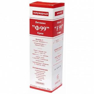 Витамин f99 крем полужирный 50г