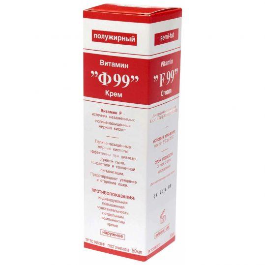 Витамин f99 крем полужирный 50г, фото №1