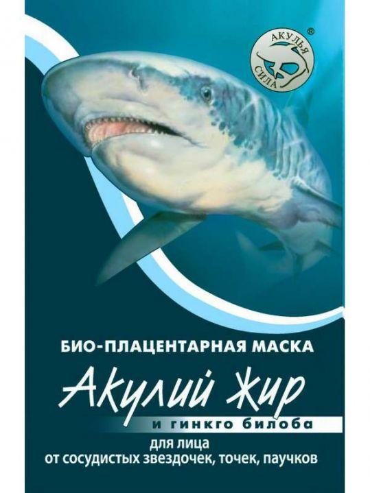 Акулий жир маска для лица плацентарная гинкго билоба от сосудистых звездочек 10мл, фото №1