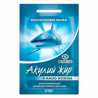 Акулий жир маска для лица коллагеновая жожоба омолаживающая 10мл 15 шт.
