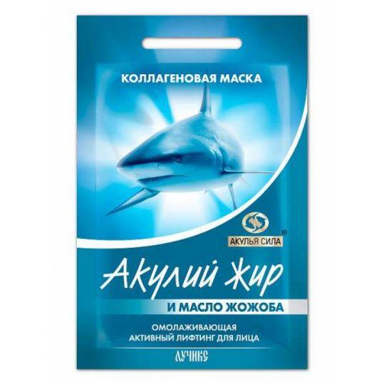 Акулий жир маска для лица коллагеновая жожоба омолаживающая 10мл 15 шт., фото №1