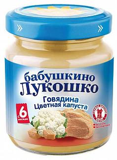 Бабушкино лукошко пюре говядина/цветная капуста 6+ 100г