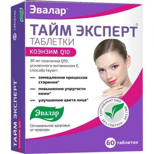 Тайм эксперт таблетки коэнзим q10 + витамин е 60 шт., фото №1