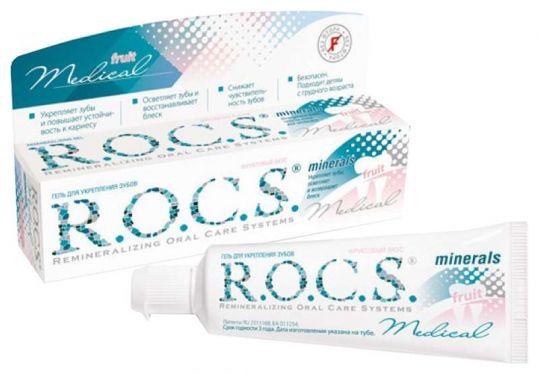Рокс медикал минералс гель для укрепления зубов 45г, фото №1