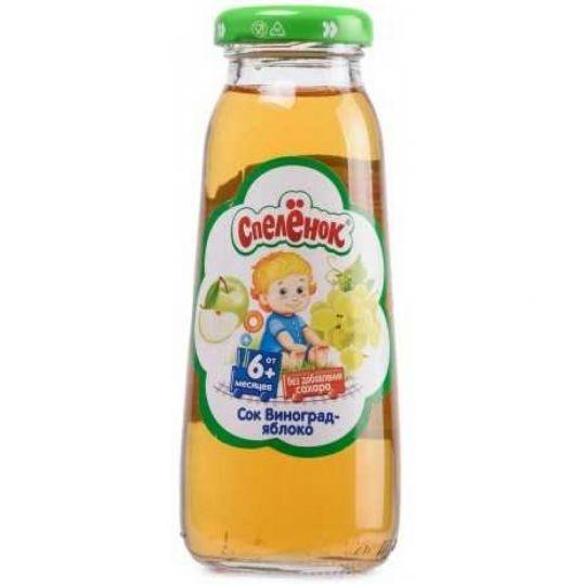 Спеленок сок осветленный яблоко/виноград 6+ 0,2л, фото №1