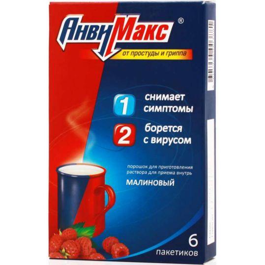 Анвимакс 5г 6 шт. порошок для приготовления раствора для приема внутрь малина, фото №1