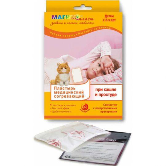 Пластырь магикопласт для детей согревающий при кашле и простуде 9,5х13см №1, фото №1