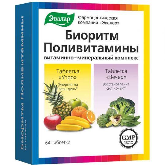 Биоритм поливитамины таблетки покрытые оболочкой 64 шт. эвалар, фото №1