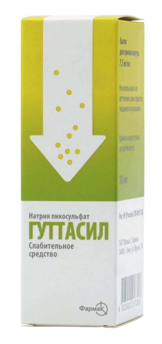 Гуттасил 0,75% 30мл капли для приема внутрь, фото №1