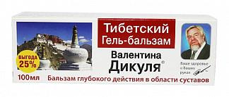 Дикуля гель-бальзам тибетский 100мл