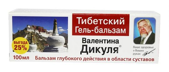 Дикуля гель-бальзам тибетский 100мл, фото №1