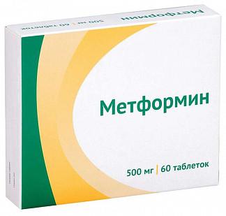 Метформин 500мг 60 шт. таблетки