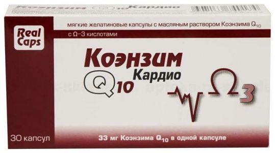 Коэнзим q10 кардио капсулы 500мг 30 шт., фото №1