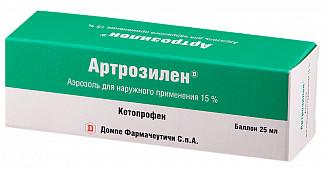 Артрозилен 15% 25мл аэрозоль для наружного применения