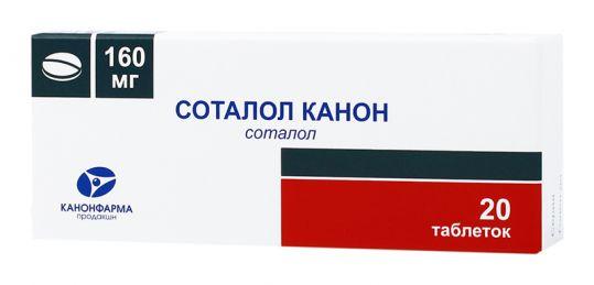 Соталол канон 160мг 20 шт. таблетки, фото №1