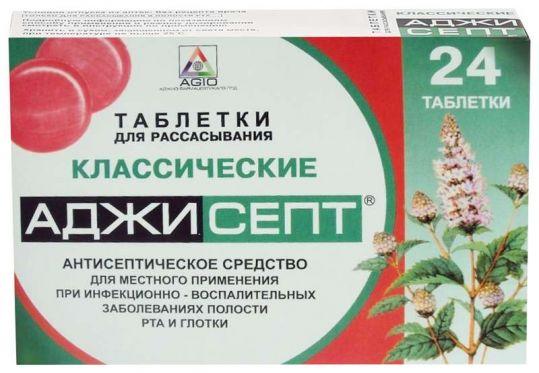 Аджисепт 24 шт. таблетки для рассасывания классический, фото №1