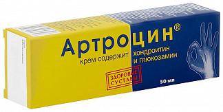 Артроцин крем глюкозамин и хондроитин 50мл