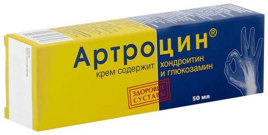 Артроцин крем глюкозамин и хондроитин 50мл, фото №1