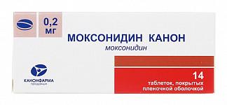 Моксонидин канон 0,2мг 14 шт. таблетки покрытые пленочной оболочкой