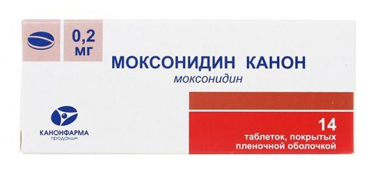 Моксонидин канон 0,2мг 14 шт. таблетки покрытые пленочной оболочкой, фото №1