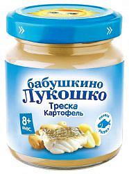 Бабушкино лукошко пюре треска/картошка 8+ 100г
