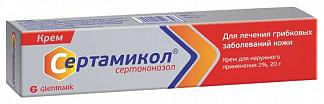 Сертамикол 2% 20г крем для наружного применения