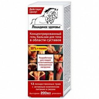 Лошадиная доза гель-бальзам концентрированный для тела в области суставов 200мл