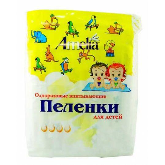 Амелия пеленки детские 60х40 5 шт., фото №1