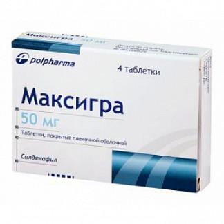 Максигра 50мг 4 шт. таблетки покрытые пленочной оболочкой польфарма