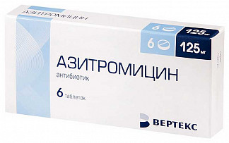 Азитромицин 125мг 6 шт. таблетки покрытые пленочной оболочкой
