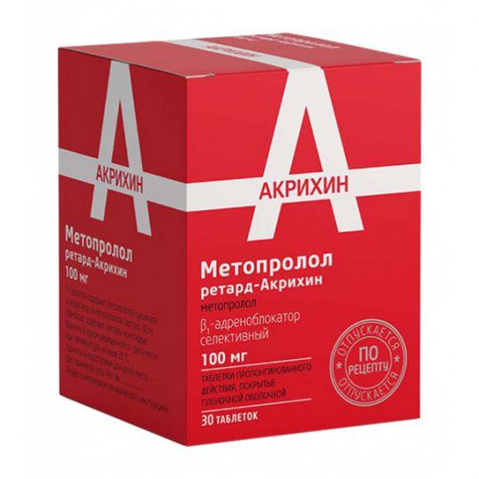 Метопролол ретард акрихин 100мг 30 шт. таблетки пролонгированного действия покрытые пленочной оболочкой, фото №1