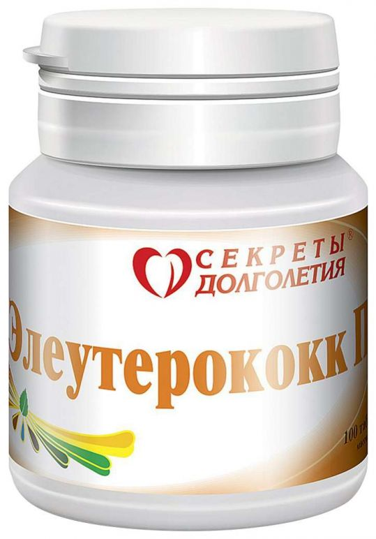 Элеутерококк п таблетки 205мг 100 шт., фото №1