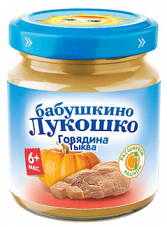 Бабушкино лукошко пюре говядина/тыква рыжик 6+ 100г