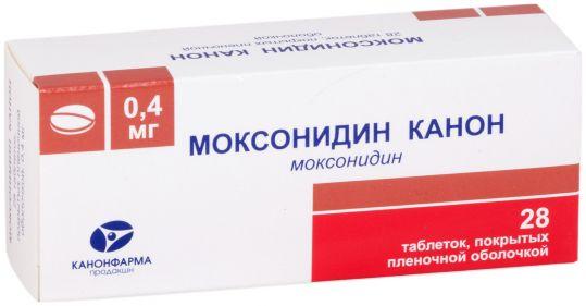 Моксонидин канон 0,4мг 28 шт. таблетки покрытые пленочной оболочкой, фото №1