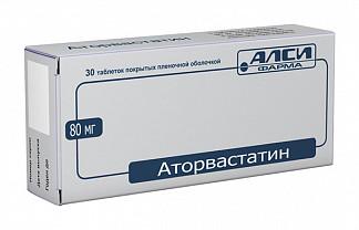 Аторвастатин 80мг 30 шт. таблетки покрытые пленочной оболочкой