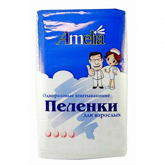 Амелия пеленки для взрослых 60х90 20 шт.