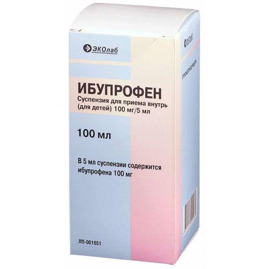 Ибупрофен 100мг/5мл 100мл суспензия для приема внутрь (для детей), фото №1