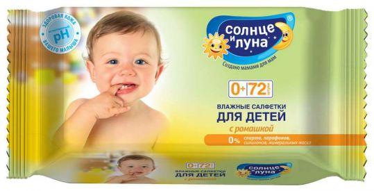 Аура солнце и луна салфетки влажные для детей ромашка 72 шт., фото №1