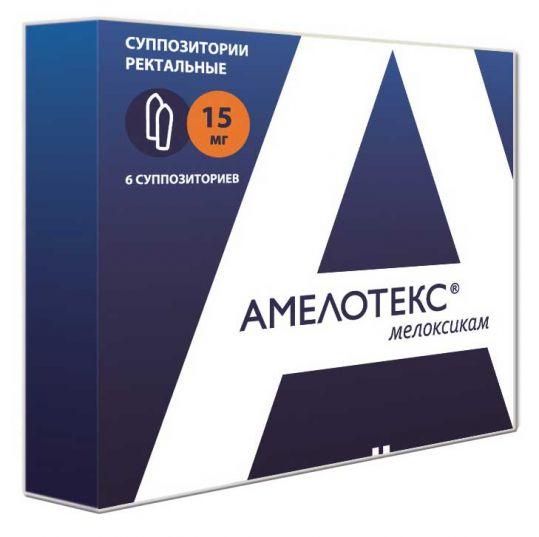 Амелотекс 15мг 6 шт. суппозитории ректальные, фото №1