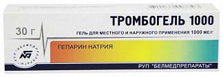 Тромбогель 30г гель для наружного применения