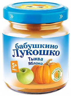 Бабушкино лукошко пюре тыква/яблоко 5+ 100г