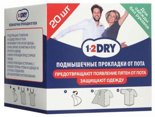 1-2 драй прокладки для подмышек средние белые 20 шт., фото №1